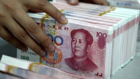 China's global currency gap may lead to difficult trade