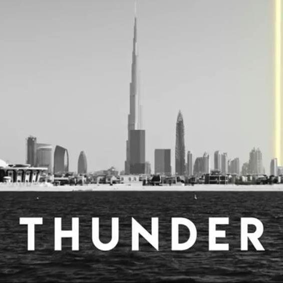 Imagine Dragons Thunder: Thunder By Imagine Dragons