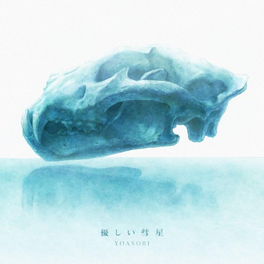 (Image, fair use photo from Genius.com) Cover photo of the song features a lions skull reflected over a pool of water.  Symbolizes one of the main characters of the song a Lion who befriended a deer.  Two different species, two different people yet, bounded by a similar past.